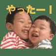 江澤家の日常3