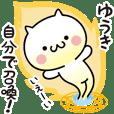 Yuuki white cat Sticker