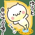 Yuuto white cat Sticker
