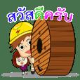 Tumzaa animation 003