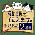 Letter Cat-2