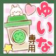 Yuina-Yasasii-Name-