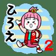 hiroe's sticker36