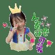 Tian Xing Family