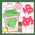 Yume-Yasasii-Name-