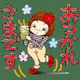 ひま子ちゃん141 デカ文字で毎日敬語!