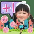 Crab Baby - Le Lok Part1