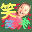 kids sticker ENA02