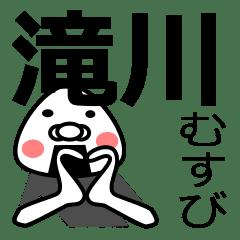 [takikawa]Rice ball