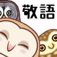 Sticker of Owls !!!