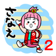 sanae's sticker36