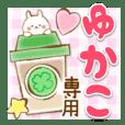 Yukako-Yasasii-Name-