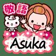 "Pretty Kazuko Chan series ""Asuka"""