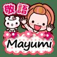 """Pretty Kazuko Chan series """"Mayumi"""""""