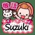 "Pretty Kazuko Chan series ""Suzuki"""