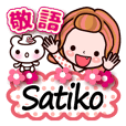 "Pretty Kazuko Chan series ""Satiko"""