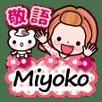 "Pretty Kazuko Chan series ""Miyoko"""