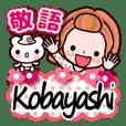 【Kobayashi/こばやし】敬語長文付も❤40個