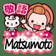 """Pretty Kazuko Chan series """"Matsumoto"""""""