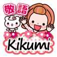 "Pretty Kazuko Chan series ""Kikumi"""
