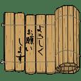 Mokkan wooden plate