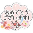 Heartwarming Honorific Stickers