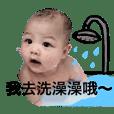 HaHa baby life 2