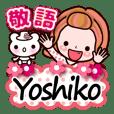 """Pretty Kazuko Chan series """"Yoshiko"""""""