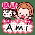 "Pretty Kazuko Chan series ""Ami"""
