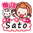 "Pretty Kazuko Chan series ""Sato"""