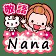 """Pretty Kazuko Chan series """"Nana"""""""