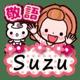 "Pretty Kazuko Chan series ""Suzu"""