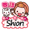 "Pretty Kazuko Chan series ""Shiori"""
