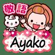"Pretty Kazuko Chan series ""Ayako"""