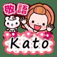 """Pretty Kazuko Chan series """"Kato"""""""