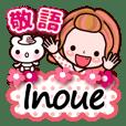 "Pretty Kazuko Chan series ""Inoue"""