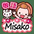 """Pretty Kazuko Chan series """"Misako"""""""