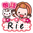 "Pretty Kazuko Chan series ""Rie"""