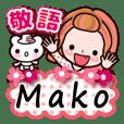 """Pretty Kazuko Chan series """"Mako"""""""