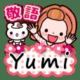 "Pretty Kazuko Chan series ""Yumi"""