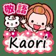 "Pretty Kazuko Chan series ""Kaori"""