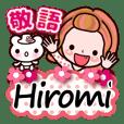 "Pretty Kazuko Chan series ""Hiromi"""