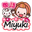 "Pretty Kazuko Chan series ""Miyuki"""
