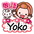 "Pretty Kazuko Chan series ""Yoko"""