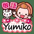"Pretty Kazuko Chan series ""Yumiko"""