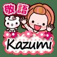 """Pretty Kazuko Chan series """"Kazumi"""""""