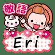 "Pretty Kazuko Chan series ""Eri"""
