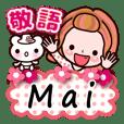 "Pretty Kazuko Chan series ""Mai"""