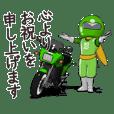 ライダー 忍者くん(敬語)