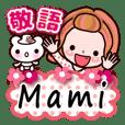 "Pretty Kazuko Chan series ""Mami"""